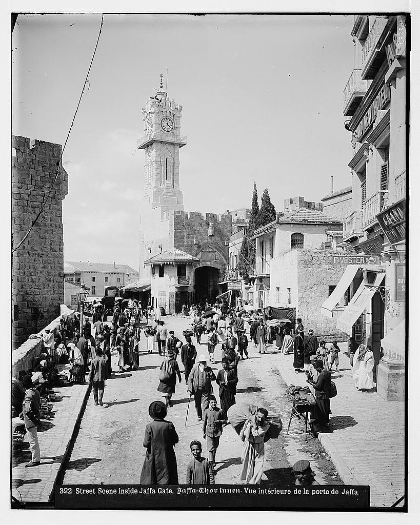 Street scene inside the Jaffa Gate. Library of Congress Prints and Photographs Division Washington, D.C. 20540 USA